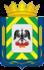 МУП «Видновский троллейбусный парк»