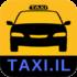 מוניות שירות (Service Taxi)